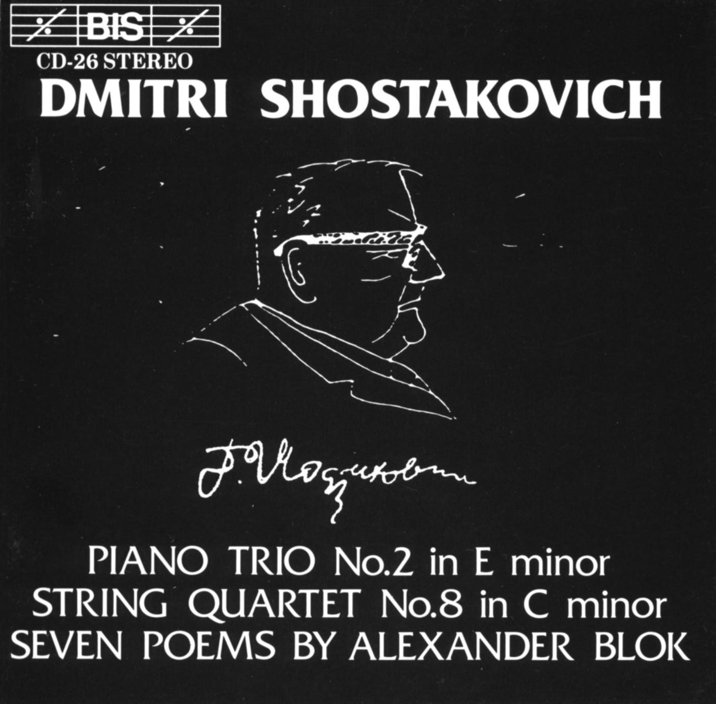analysis shostakovich piano trio no Shostakovich: piano trios nos 1 and 2 by dmitry shostakovich listen to classical music cds online  piano trio no 1 in c minor, .