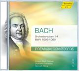 Bach: Orchestral Suites (Suites) BWV 1066-1069