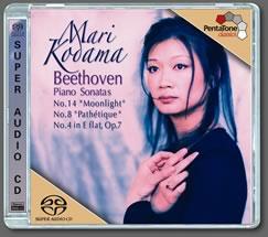 Beethoven Piano Sonatas Nos. 14, 4, 8