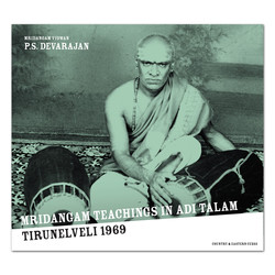 Mridangam Teachings in Adi Talam: Tirunelveli 1969