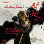 Whirling Dance – Works for Flute and Traditional Chinese Orchestra