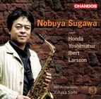 Yoshimatsu: Saxophone Concerto,