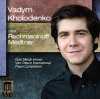 Medtner: Piano Sonata No. 2, Op. 25 - Rachmaninoff: Piano Transcriptions