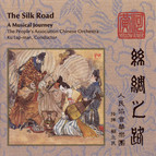 The China Silk Road