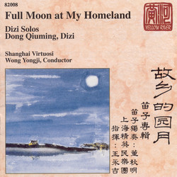 China Dong Qiuming: Full Moon - Dizi