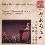 Taking Tiger Mountain by Strategy (Orchestral Highlights)