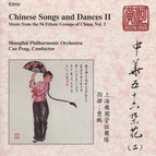 China Chinese Songs and Dances, Vol.  2