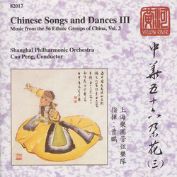 China Chinese Songs and Dances, Vol.  3