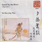 China He Shu-Ying: Sunset by the River - Pipa
