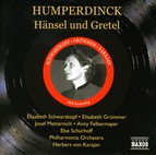 Humperdinck: Hansel Und Gretel (Schwarzkopf, Karajan) (1953)