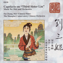 China Du Chong: Sister Liu -Dizi