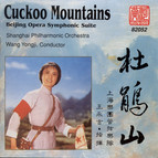 Gong: Cuckoo Mountains - Beijing Opera Symphonic Suite