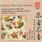 Chinese New Year Fantasy
