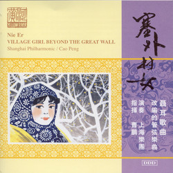 Nie: Village Girl Beyond the Great Wall