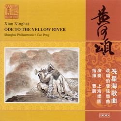 Xian: Ode To the Yellow River