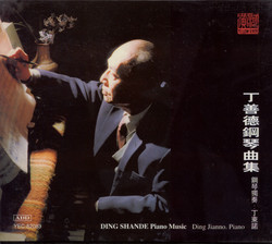 Ding: Piano Music