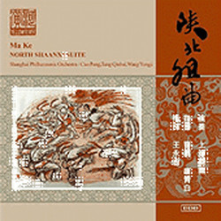 Ma, K.: North Shaanxi Suite