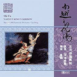 Shi, F.: Nanyue King\'s Sorrow