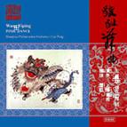 Wang, Y.: Pixiu Dance