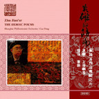 Zhu, J.: The Heroic Poems