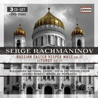 Rachmaninov, S.: All-Night Vigil / Liturgy of St. John Chrysostom