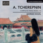 Tcherepnin: Complete Piano Music, Vol. 4