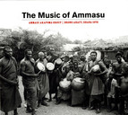 The Music of Ammasu
