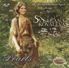 Pearls: The Romantic and Lyric Songs by Svetlana Kovaleva