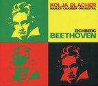 Beethoven: Violin Sonata No. 9,
