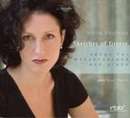 Vocal Recital: Doufexis, Stella - Schubert, F. / Kounadis, A. / Debussy, C. / Jost, C. / Mitropoulos, D. / Chausson, E. / Ravel, M.