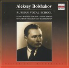 Russian Vocal School: Aleksey Bolshakov(1962-1988)
