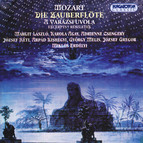 Mozart: Zauberflote (Die) (The Magic Flute) (Excerpts) (Sung in Hungarian)