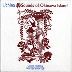 Uchina: Sounds of Okinawa Island