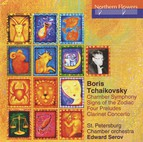 Tchaikovsky: Chamber Symphony - Signs of the Zodiac - 4 Preludes for Chamber Orchestra - Clarinet Concerto