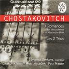 Shostakovich: 7 Romances - 2 Piano Trios