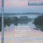 Sviridov & Tchaikovsky: Vocal Cycles