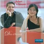 Schumann: Bilder aus Osten, Op. 66, Andante and Variations, Op. 46 & Piano Quintet, Op. 44