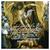 Bach: St John Passion, BWV 245 (Johannes-Passion)