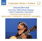 Guitar Recital: Dervoed, Artyom - Biktashev / Orekhov / Rudnev / Koshkin (Russian Guitar Music)