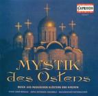 Choral Music (Russian) - Tchaikovksy, P.I. / Rachmaninov, S. / Dubenskij, F. / Christov, D. / Bortniansky, D. / Hristich, G.