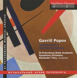 Popov: Chamber Symphony for Seven Instruments - Symphony No. 1