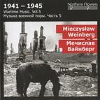 1941-1945: Wartime Music, Vol. 5