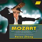 Mozart: Piano Concertos Nos. 12 & 13 (Arr. I. Lachner)