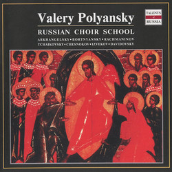 Russian Choir School: Valery Polyansky