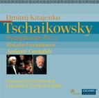 Tchaikovsky: Symphonie Nr. 2 - Rokoko-Variationen - Andante Cantabile