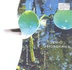 Hosokawa: Vertical Time Study I and Iii / Sen V / In Die Tiefe Der Zeit / Melodia