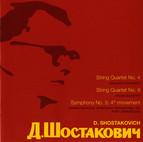 Shostakovich: String Quartets Nos. 4 & 8