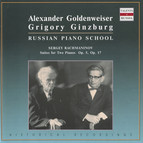 Russian Piano School: Alexander Goldenweiser & Grigory Ginzburg