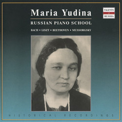 Russian Piano School: Maria Yudina (1948-1961)