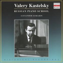 Russian Piano School: Valery Kastelsky (1970-1979)